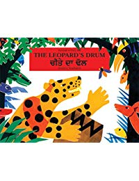 Leopard's Drum, Punjabi/English-Language Edition: An Asante Tale from West Africa