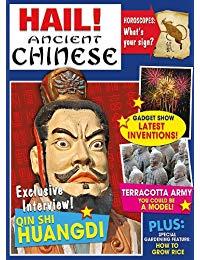 Hail! Ancient Chinese