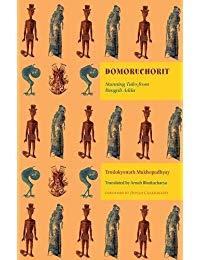 Domoruchorit: Stunning Tales from Bengali Adda