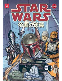 Star Wars: The Empire Strikes Back: Manga Volume 3