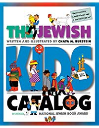The Jewish Kids' Catalog